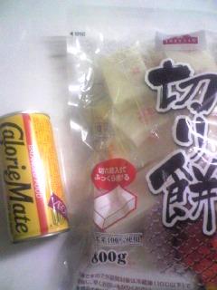 カロリーメイト&お餅