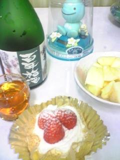 梅酒とケーキとりんごとのほほん青