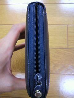 壊れた財布