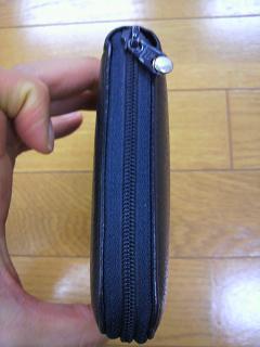 壊れた財布2