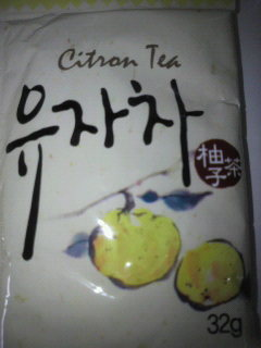 柚子茶本体