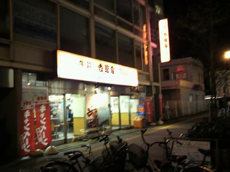 仙台駅東口の吉野家