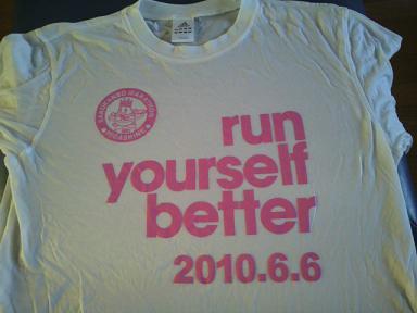 さくらんぼマラソンのTシャツ