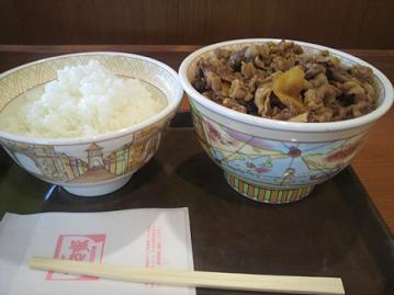 メガ牛丼+ご飯大盛り