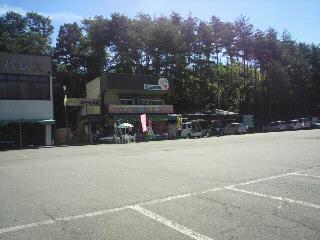 田沢湖お土産屋さん2