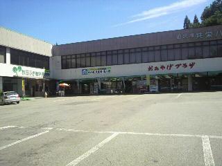 田沢湖お土産屋さん1