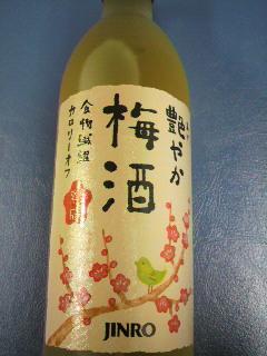 JINRO 艶やか梅酒
