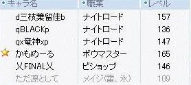 Maple0234.jpg