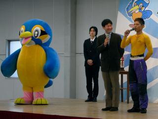 濱野谷憲吾、優勝者表彰