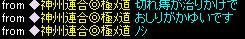 b gokudo