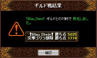 b gv 0629 blaustein
