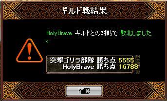 b gv 0707 horibure