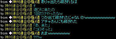 b gv 0728 gokudo