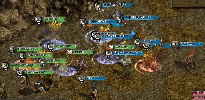 RedStone 11.01.07[00] SOF