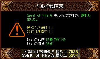 RedStone 11.01.07[01] SOF