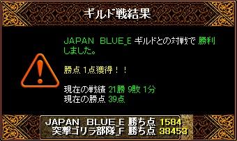RedStone 11.01.12[00] JB