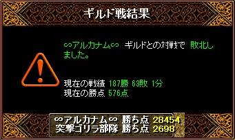 RedStone 11.01.16[01] アルカナ
