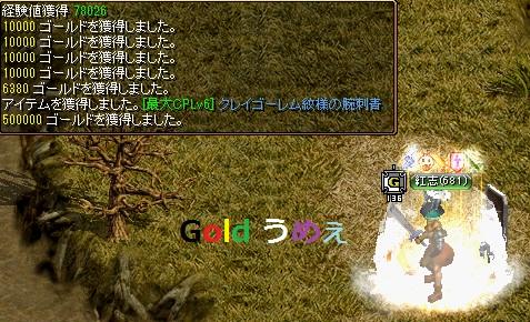 RedStone 11.01.29[01] 時森