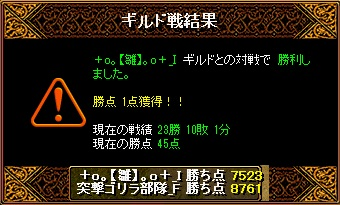 RedStone 11.01.18[01] 雛