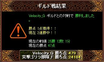 RedStone 11.01.24[02] velocity