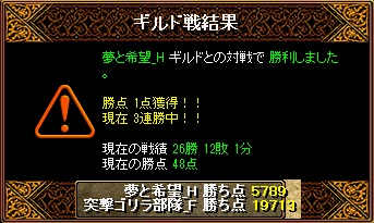RedStone 11.01.26[00] 夢と希望