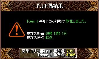 RedStone 11.01.28[03] dear