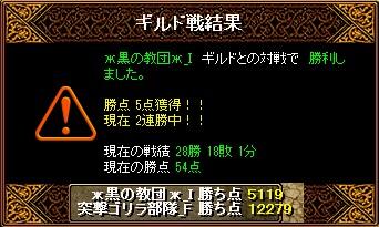 RedStone 11.02.06[03] kuro