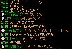 RedStone 11.02.03[03] unk