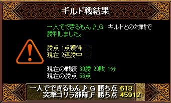 RedStone 11.02.11[03] 一人