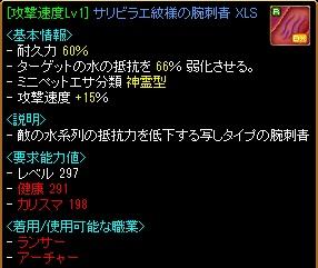 RedStone 11.02.14[00] rr