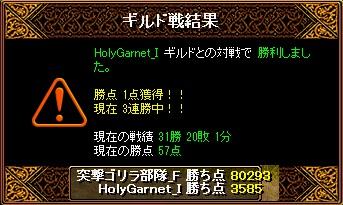 RedStone 11.02.13[02] hg
