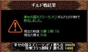 RedStone 11.02.14[03] g