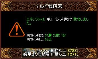 RedStone 11.02.15[01] ene