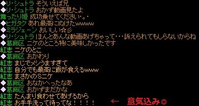 RedStone 11.02.18[00] hh
