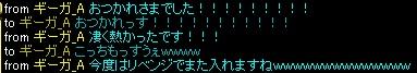 RedStone 11.02.17[04] hh