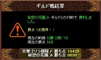 RedStone 11.02.17[03] hh