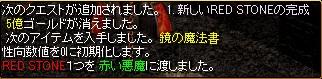 RedStone 11.02.19[03] -