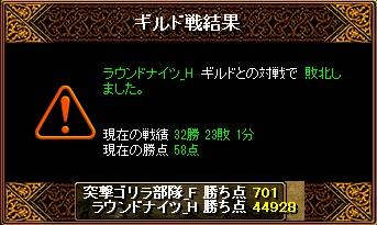 RedStone 11.02.19[11] rn
