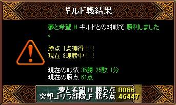 RedStone 11.02.26[00] yumekibou