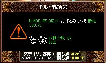 RedStone 11.03.04[12] NMBIZ