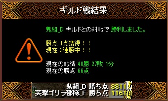 RedStone 11.03.07[00] 鬼