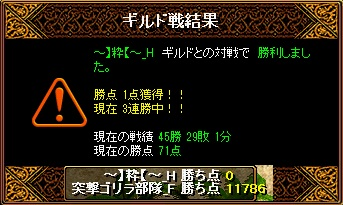 RedStone 11.03.25[01] 粋