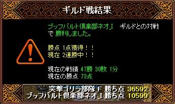 RedStone 11.03.28[02] ブッフ
