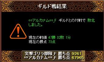 RedStone 11.04.03[07] アルカナ
