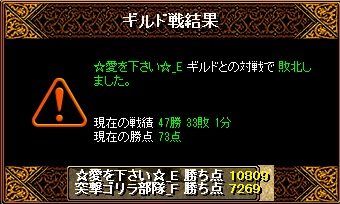 RedStone 11.04.05[03] 愛くだ