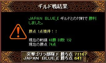 RedStone 11.04.06[03] JB