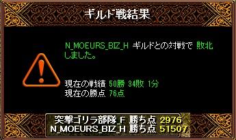 RedStone 11.04.16[00] Nモラ
