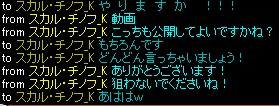 RedStone 11.04.23[03] 日々