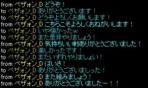 RedStone 11.04.24[03] 特攻A