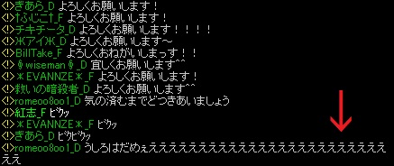 RedStone 11.04.24[04] 特攻A